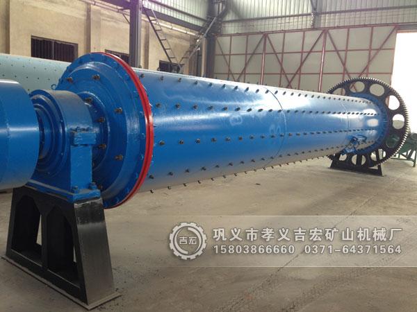 石英砂球磨机9米超细粉球磨机发往甘肃嘉峪关